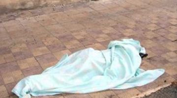 جثة مجهولة الهوية منوضة الروينة فأمن كلميم