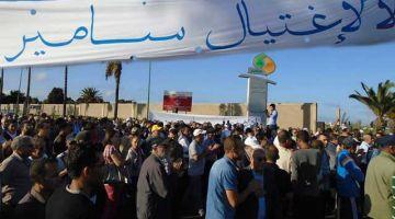 """واش تخلى المغرب رسميا على """"لاسامير"""" وشكون هاد العلوي اللي وقع مع الروس بناء مصفاة لتكرير وتخرين المنتجات البترولية"""