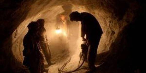 مذكرة بحث في حق مستشارين  كانو كايحفرو على الذهب