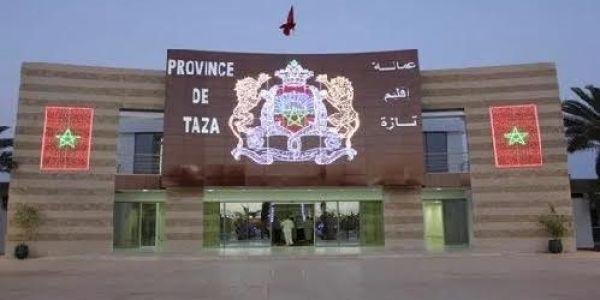 ضربة موجعة للوردة.. القضاء الإداري عزل هاد المنتخبين
