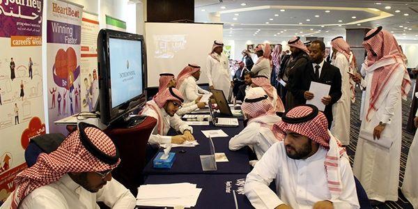 السعودية حصرات 41 خدمة على المواطنين ديال البلاد