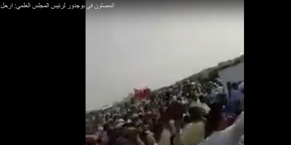 تعطل بزاف. التوفيق جرا على رئيس المجلس العلمي ببوجدور مول لفضايح
