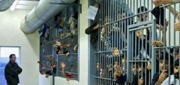 330 حباس ستفد من العفو بين فاس وتاونات وميسور وصفرو: لجنة خاصة يترأسها الوكيل العام تشرف على عملية مغادرة السجناء