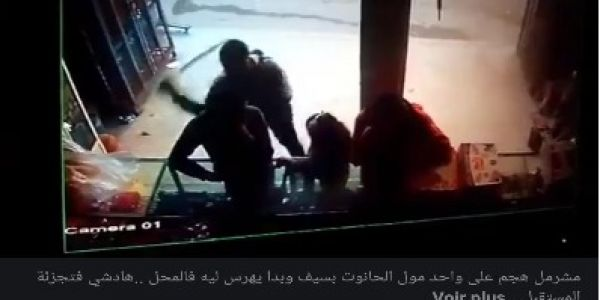 "فيديو نشراتو ""كَود"" طيح مشرمل كان رُوشِرْشِي"