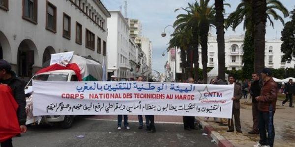 العام بدا بالاحتجاجات على الحكومة ..التقنيّين غادي ينزلو للشارع