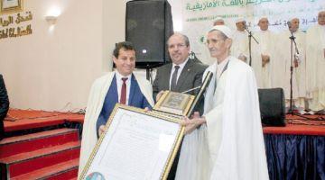 باش يوقفو المد الامازيغي. الجزائر طبعات 100 ألف نسخة من تفسير القرآن بالأمازيغية