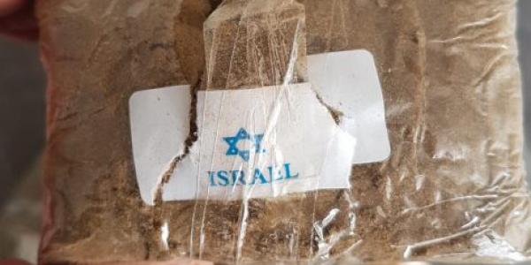 جورنالات بلادي: النصب في صفقات بـ13 مليارا وحجز 13 طن من الحشيش فيه العلم الاسرائيلي