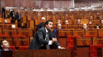 قانون المالية 2020. مجلس النواب عطاه الاوكي