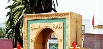 نقابة فقطاع العدل اتهمات الوزارة بخرق القانون وطالبات رئيس الحكومة بالتدخل