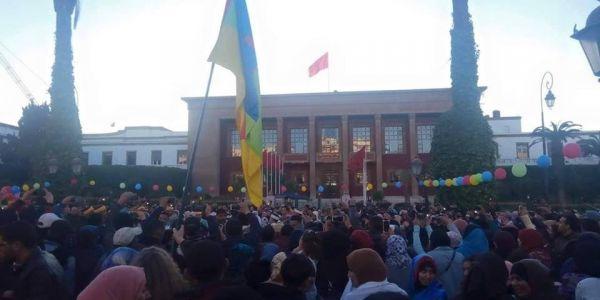 بعدما تجاهلات الحكومة ترسيم عطلة راس السنة الأمازيغية. مغاربة خرجو حدا البرلمان للاحتفال بهاد اليوم