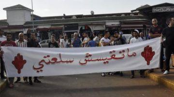 حرب سياسية كبيرة فقضية التجار..الفضاء المغربي: خصنا نوقفو الاحتجاج ونرسيو جو الثقة المتبادل مع الحكومة