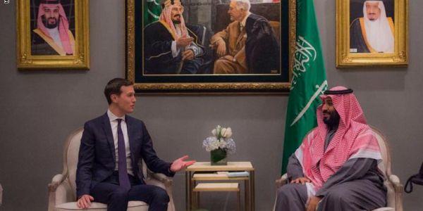 ياكما شي وساطة بين المغرب والسعودية؟ كوشنر مستشار ترامب جاي للمغرب على ود القضية الفلسطينية