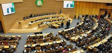 مجلس السلم والأمن الإفريقي برمج جلسة خاصة على مستجدات نزاع الصحرا