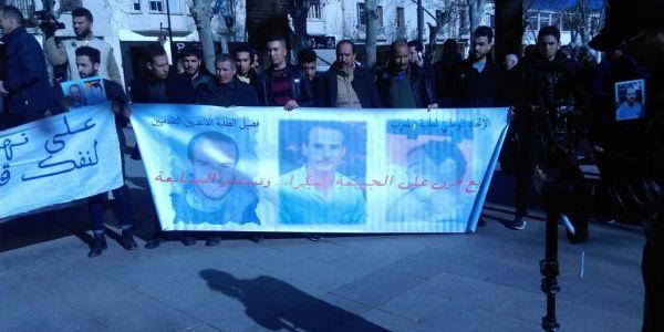 احتجاجات أمام استئنافية فاس بالتزامن مع انطلاق محاكمة حامي الدين
