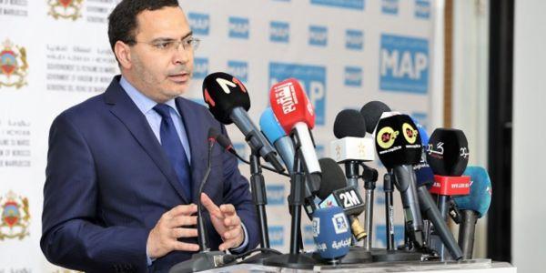 الحكومة: غادي نديرو المساواة بين أطر الأكاديميات وأساتذة الوزارة