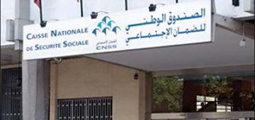 """بعد مقال """"كود""""..الضمان الاجتماعي: 1256 طبيب وممرض خدامين فمصحات تابعة لينا وماعندهمش CNSS وها علاش"""