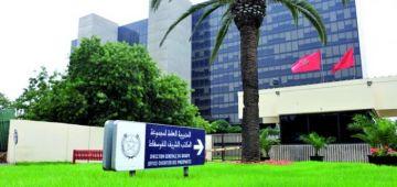 مكتب الفوسفاط محتافل ب100 عام على تأسيسو