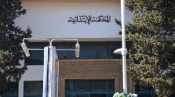 الشفارة خرجات على مسؤولين فجمعية بإقليم مولاي يعقوب