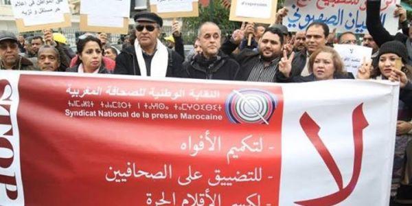 """بنشماش ورط """"البام"""". اجماع عند الصحافيين على الاحتجاج ووقفة جاية قدام مقر التراكتور"""