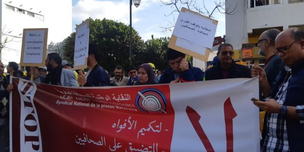بالصور.. انطلاق الوقفة الاحتجاجية ضد محاكمة الصحافيين وحيسان وشعارات ضد بنشماش