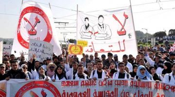 نايضة فالرباط.. والحكومة فورطة: الآلاف من الأساتذة المتعاقدين نازلين بقوة للشارع