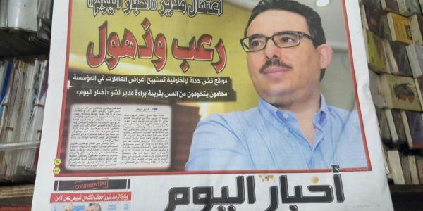 """صحافية من """"اليوم 24 """" ترد على زوجة بوعشرين: لا يمكن تبخيس عمل صحافيي اخبار اليوم و""""اليوم 24″"""