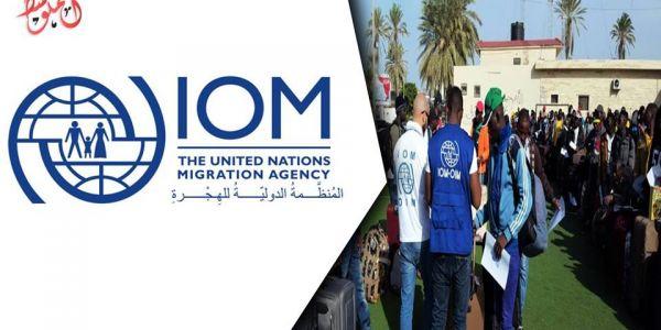 الجمعية راسلات المنظمة العالمية للهجرة بسباب حرمان مغاربة من دعم العودة الطوعية