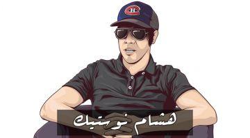 الاستلاب الديني اللي خرب المجتمع المغربي