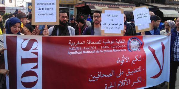 """المحاكمة """"المهزلة"""".. الحكم على الصحافيين وحيسان في 20 مارس وبنشماش ورط مجلس المستشارين"""