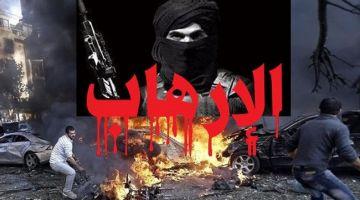 الصبليون رفعو مستوى التأهب فمدريد بسباب تهديدات بهجمات ارهابية