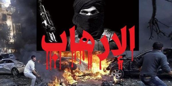 تصاريح الاشتباه بتمويل الإرهاب في تصاعد