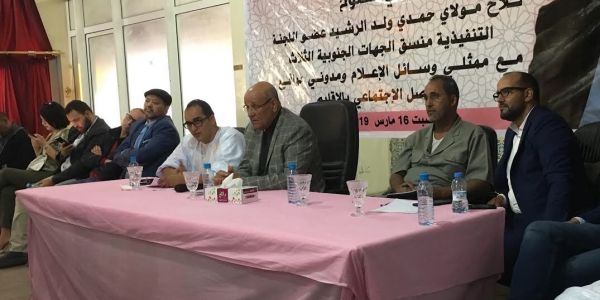 """ولد الرشيد لـ""""كود"""": الحراك الشعبي الجزائري شأن داخلي"""