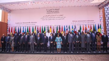 ها التوصيات باش خرج المؤتمر الوزاري الإفريقي ديال الصحرا فمراكش