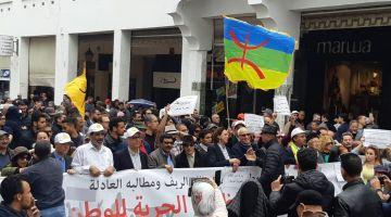 شعارات سياسية تطالب بالتغيير.. قضية بوعشرين والمهداوي حاضرة بقوة ف مسيرة الرباط