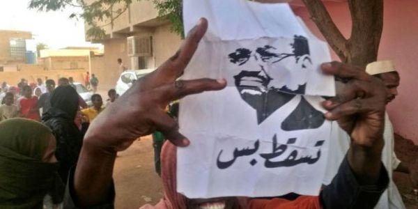 كيفاش صفحة فايسبوكية د العيالات طيحات حكم البشير ف السودان