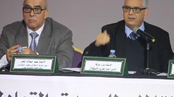 الاستقلال دخل على خط أزمة أساتذة الكونطرا.. دعاهوم باش يرجعو للأقسام واستئناف الحوار