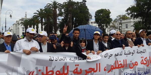 نبيلة منيب: كندعو الدولة للتعقل والحكمة وخاص يطلقو معتقلي الريف