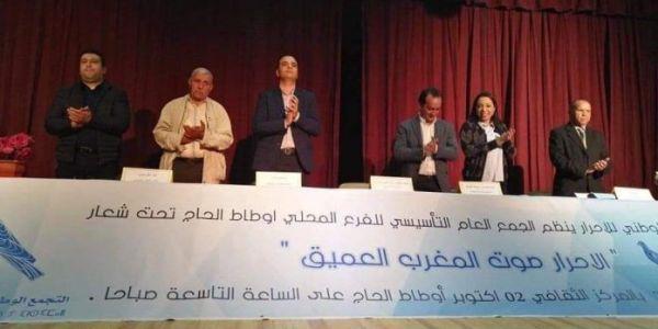 """""""الحمامة"""" دخلات للمعاقل الانتخابية ديال العنصر"""