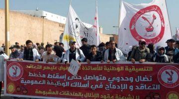توقف الدراسة شعل أولياء أمور التلاميذ.. تهديد بالاحتجاج وإشهار سلاح القانون للدفاع عن المتمدرسين وعائلاتهم