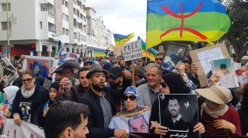 بالصور. انطلاق مسيرة حاشدة بالرباط للمطالبة بالسراح الفوري لمعتقلي الريف