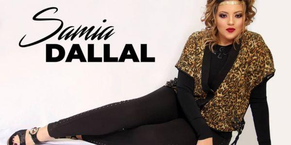 بنت نجاة عتابو وحسن ديكوك خرجات أول أغنية -فيديو