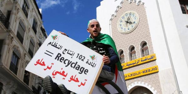 تسعة مرشحين لخلافة عبد العزيز بوتفليقة على كرسي  رئاسة الجزائر