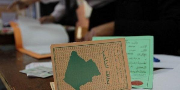 ها وقتاش الإنتخابات الرئاسية الجزائرية المقبلة