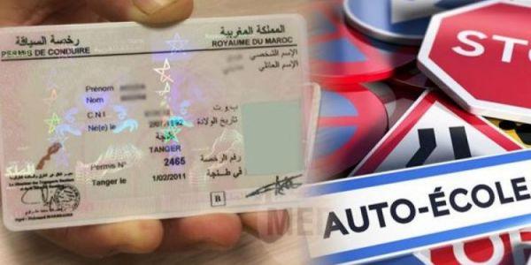 كتابة الدولة المكلفة بالنقل: ها وقتاش غادي تبقا صالحة رخصة السياقة الإلكترونية