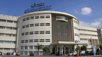 المقدم اللّي ضرب الطاصة مزيان وحيّح على حراس المستشفى الجامعي بفاس ضربوه بالحبس