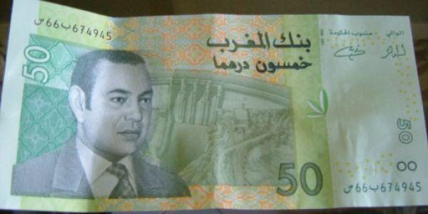 50 درهم دايرة حالة فالداخلة.. ما لقاوهاش للدوا