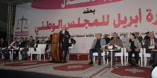 المجلس الوطني لحزب الإستقلال فهاد التاريخ وها محاوره