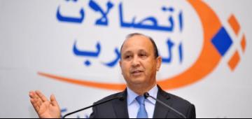 """""""اتصالات المغرب"""" محيحة.. وصلات لـ73 مليون كليان وها وضعية رقم معاملات المجموعة"""