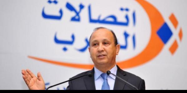 """""""اتصالات المغرب"""" حققات رقم معاملات بـ8,9 مليار درهم: الشركة تأثرات بالأزمة الصعيبة ديال """"كورونا"""""""