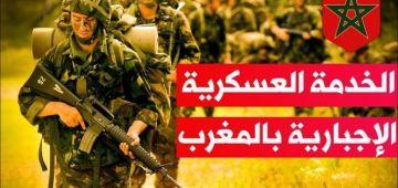 جيش هادا. القوات المسلحة: 15 الف مستفيد من الخدمة العسكرية